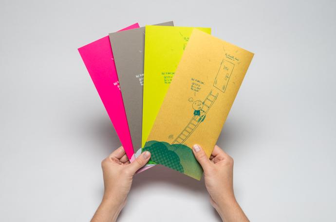 Colorprint imprimerie – Cartes de vœux