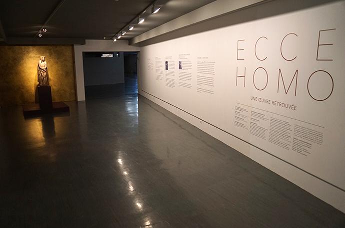 Ecce Homo – Musée National de la Tapisserie de Beauvais